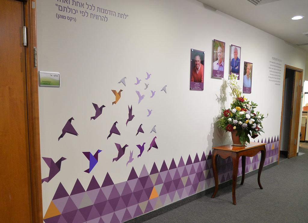 תמונת האוריגמי במשרדי פוראבר