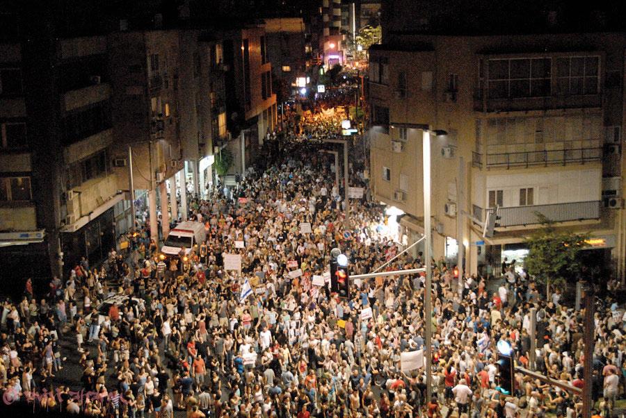 תמונה של הפגנה