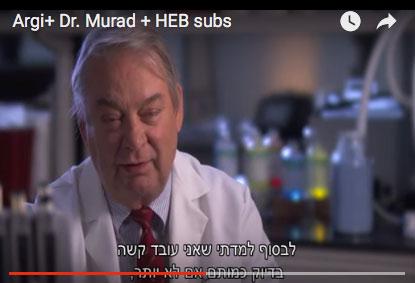 סרטון ד״ר מוראד