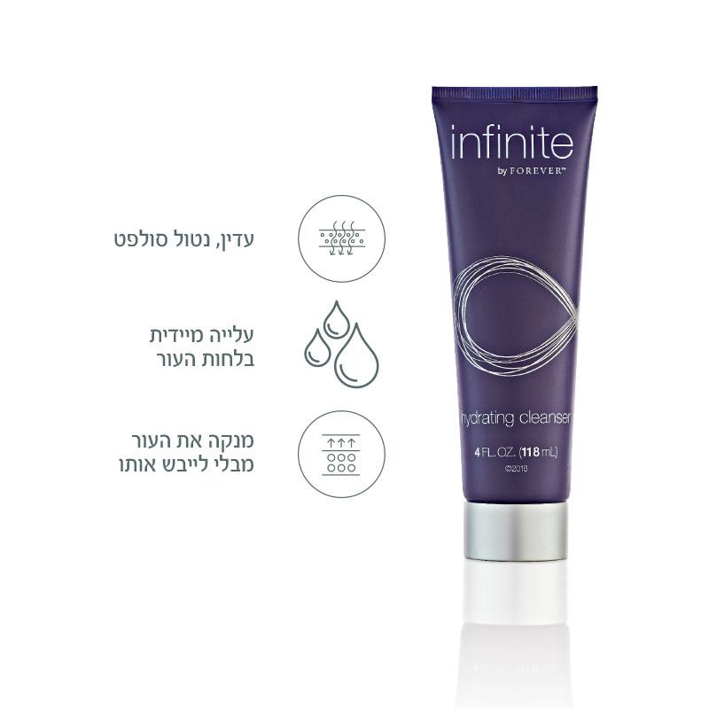 תמונה של מוצר:אינפיניט - לניקיון עם לחות
