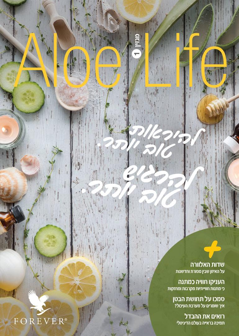 Aloe Life 01